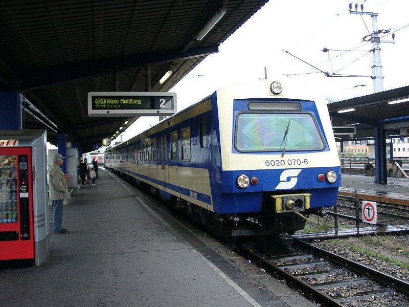 Электричка S7 из аэропорта в Вену
