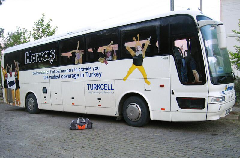 Автобус Хаваш из Анталии