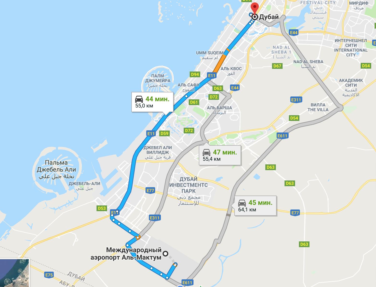 На автомобиле из аэропорта Дубай