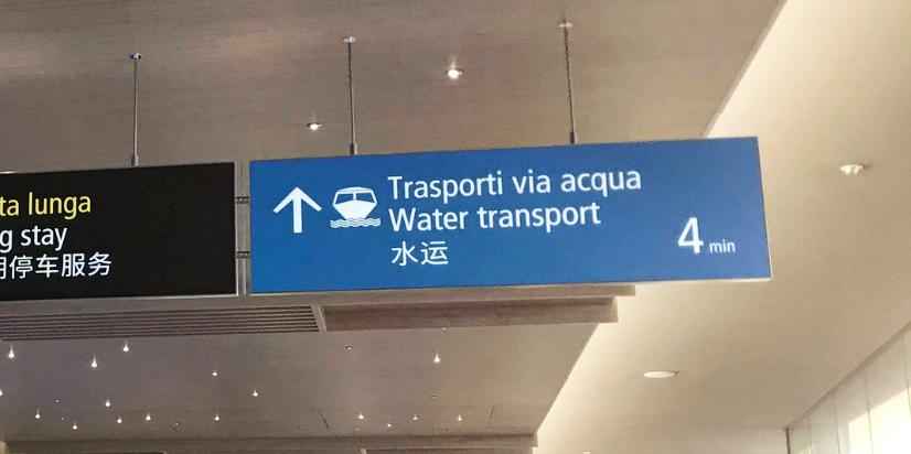 Указатели на водное такси