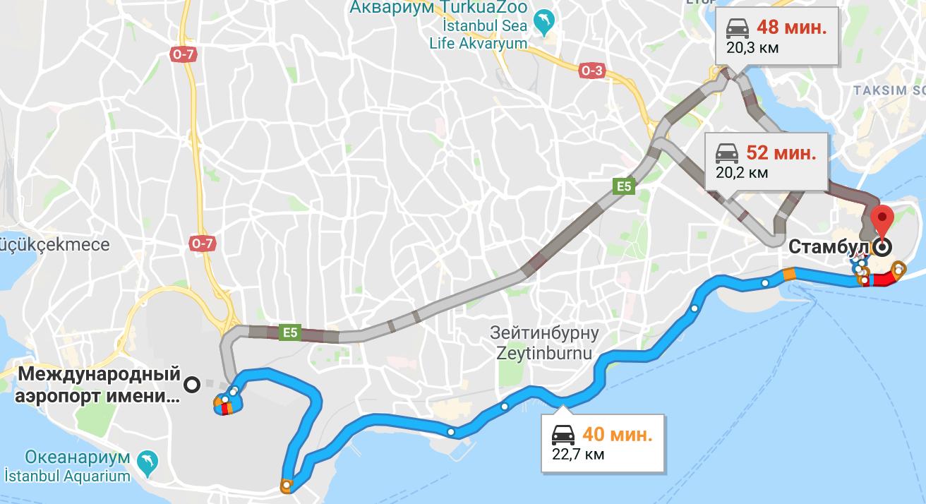 Маршрут из аэропорта Ататюрк в Стамбул