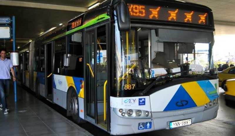 Из аэропорта Афин на автобусе