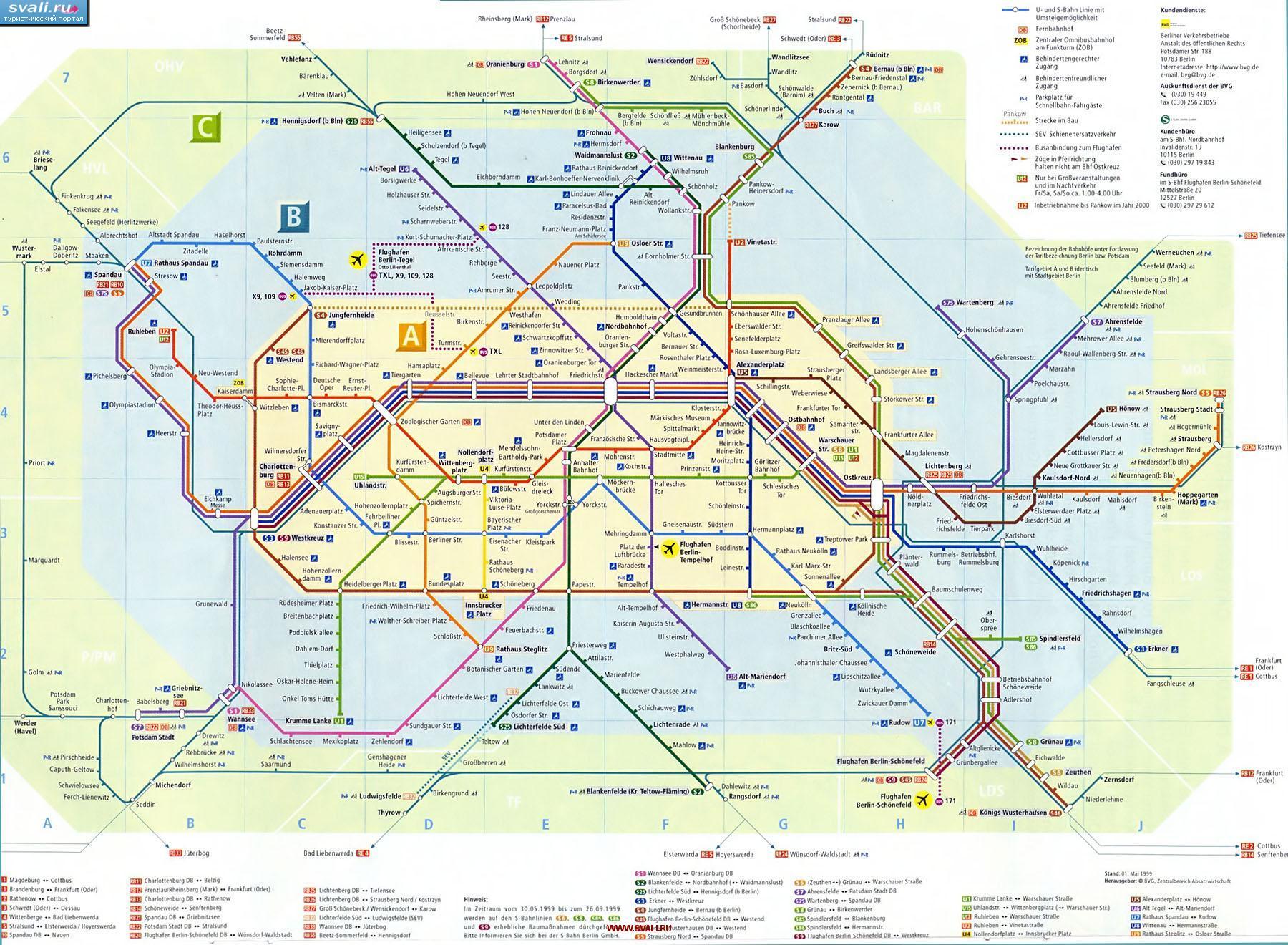 Схема метро Берлина