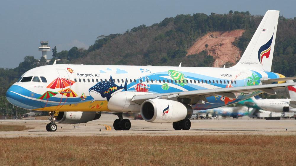 Самолет из Бангкока в Камбоджу