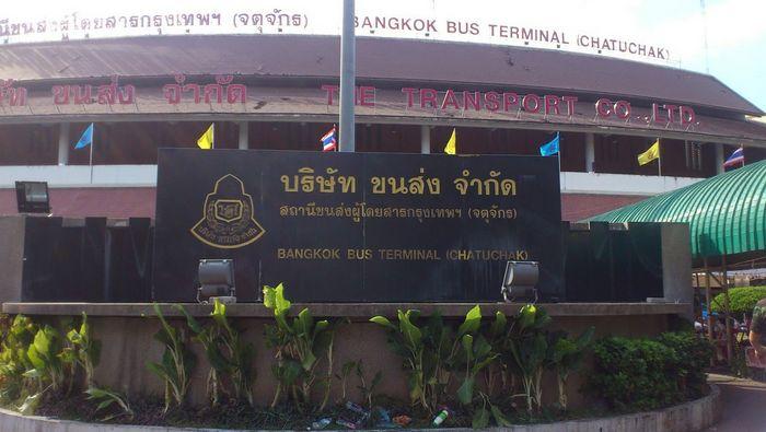 автовокзал Бангкока Mo Chit