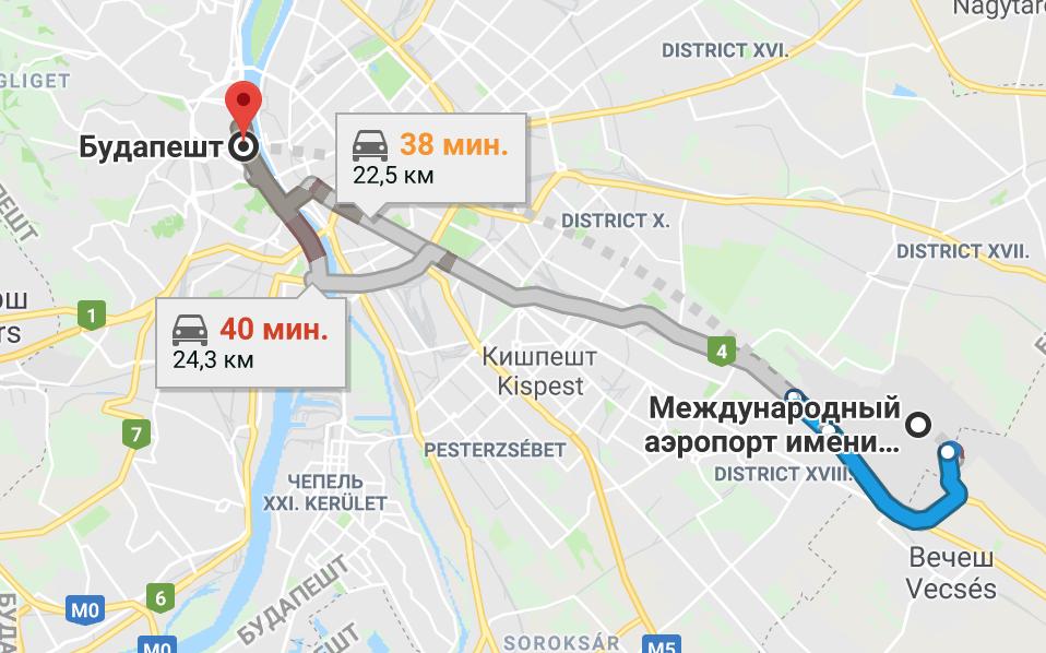 Маршрут из аэропорта в Будапешт