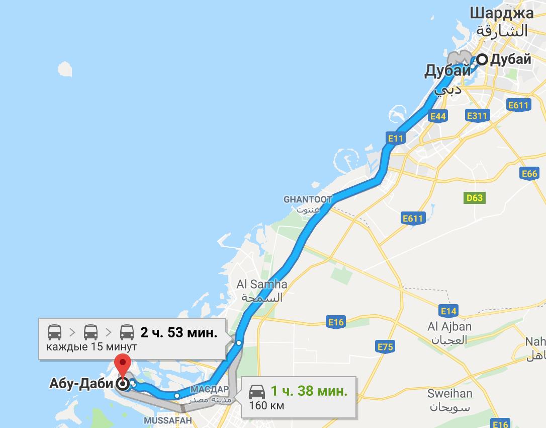Маршрут из аэропорта Дубай в Абу Даби
