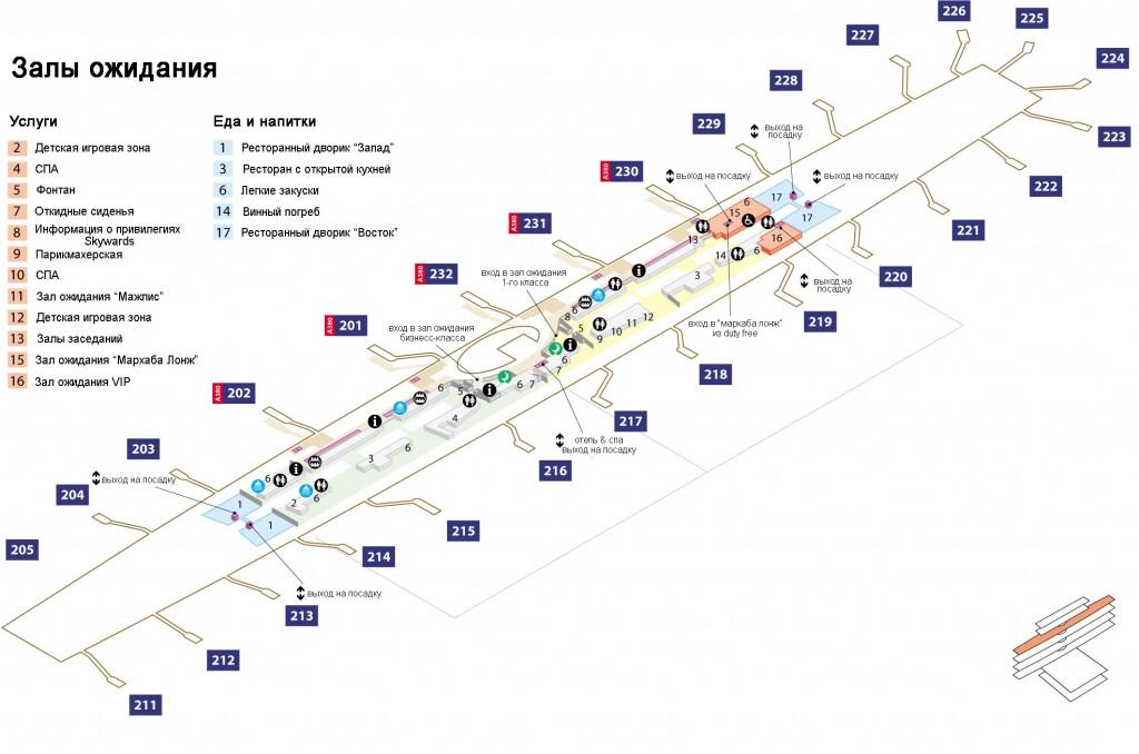 Схема аэропорта Дубай
