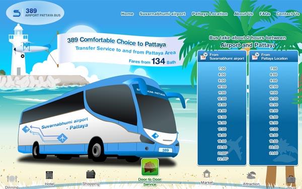 Автобус 389 из Бангкока