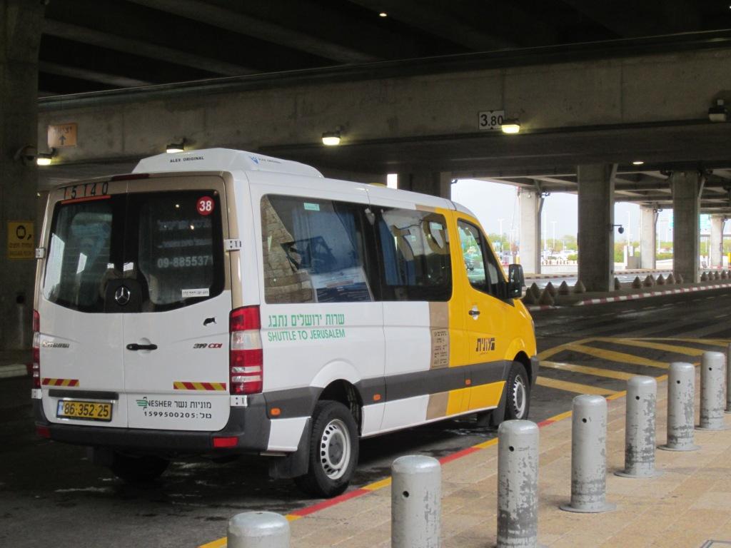 Автобус из аэропорта Бен-Гурион в Тель-Авив