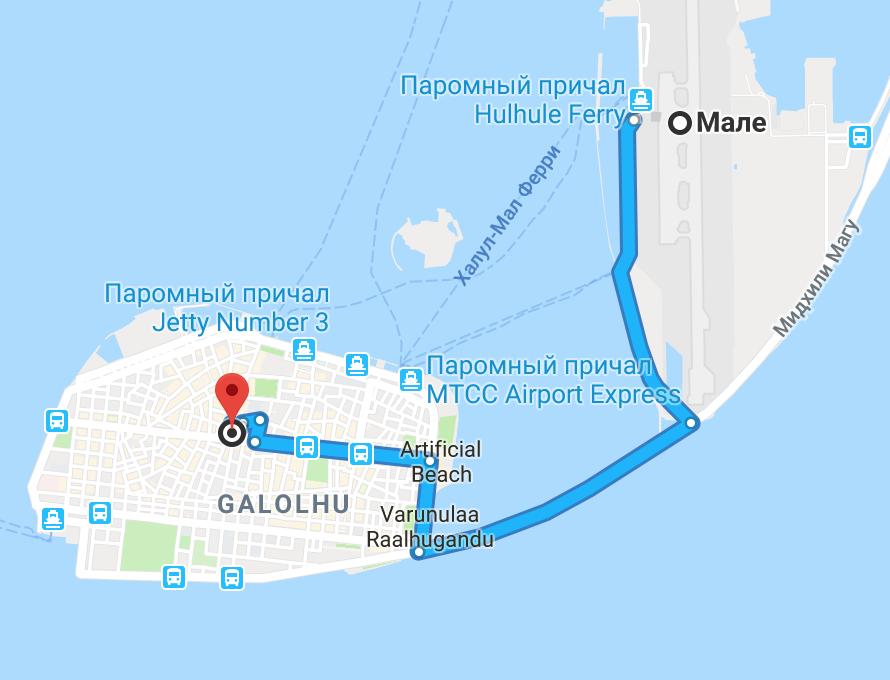 Маршрут из аэропорта Мальдив до острова Мале