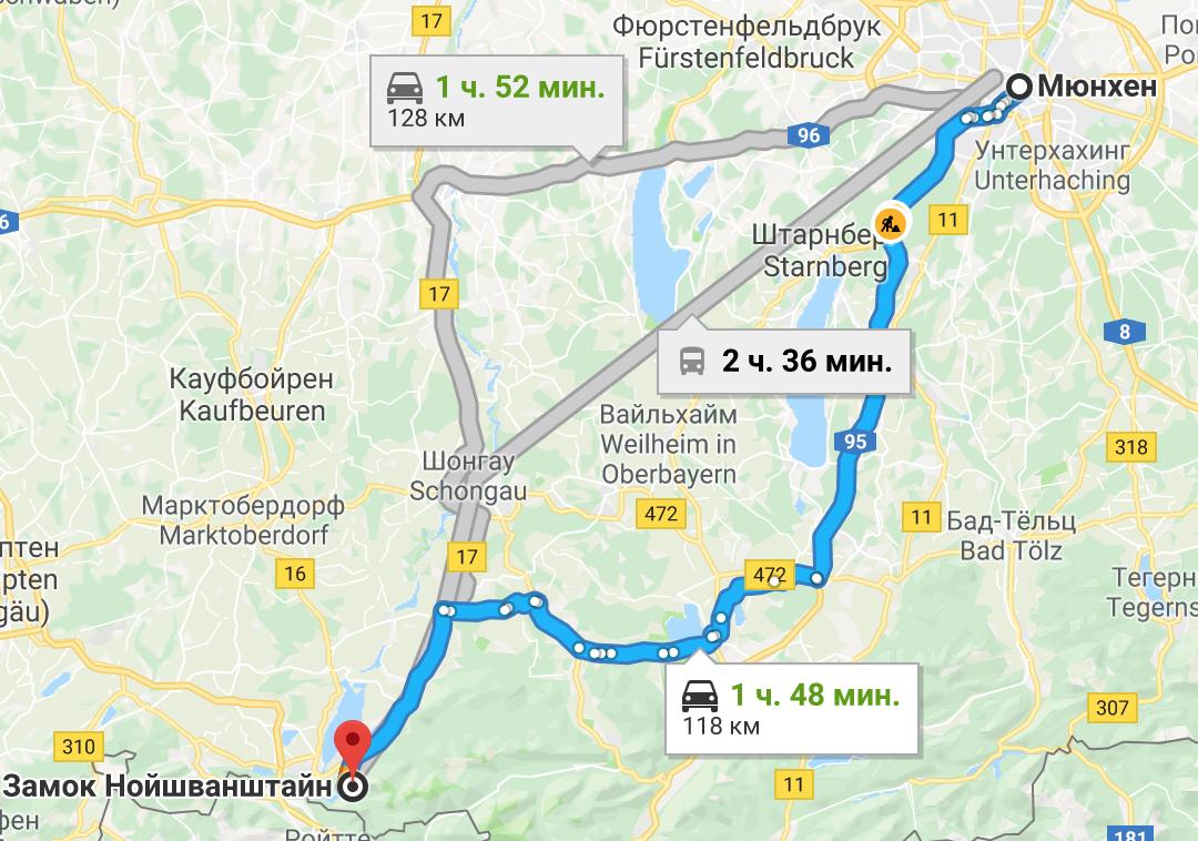 Маршрут из Мюнхена до замкаНойшванштайн