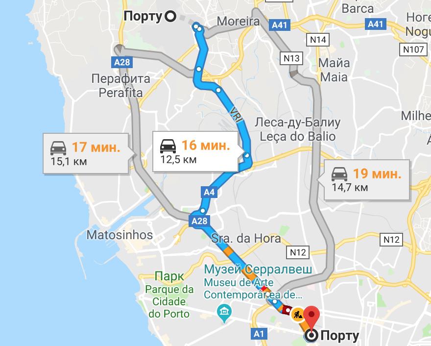 Маршрут из аэропорта Порту в центр города