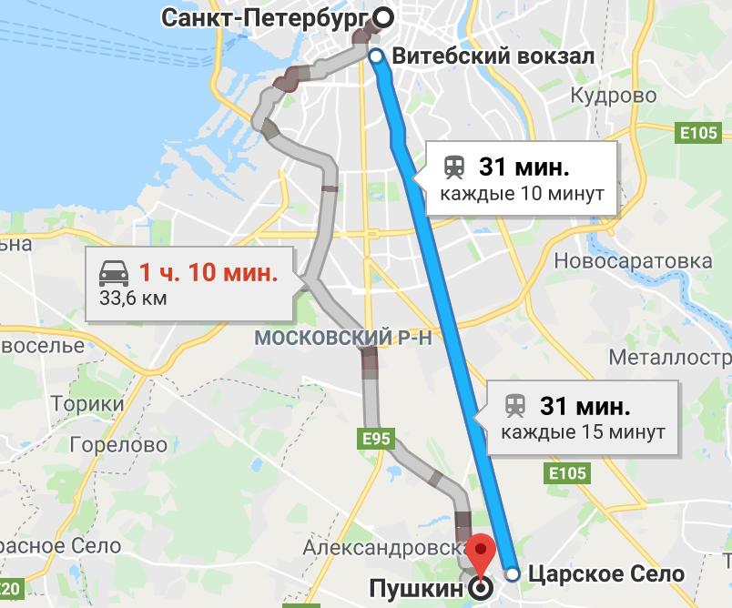 Маршрут из Санкт-Петербурга в Пушкин