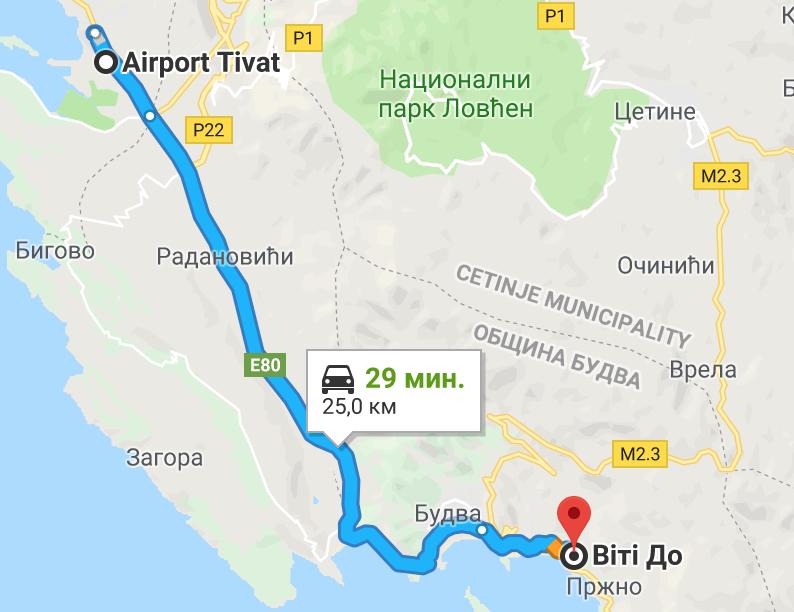 Маршрут из аэропорта Тиват вРафаиловичи