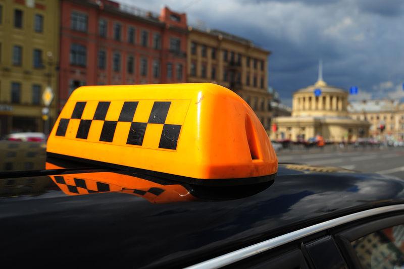 Сколько стоит такси из Питера в Хельсинки