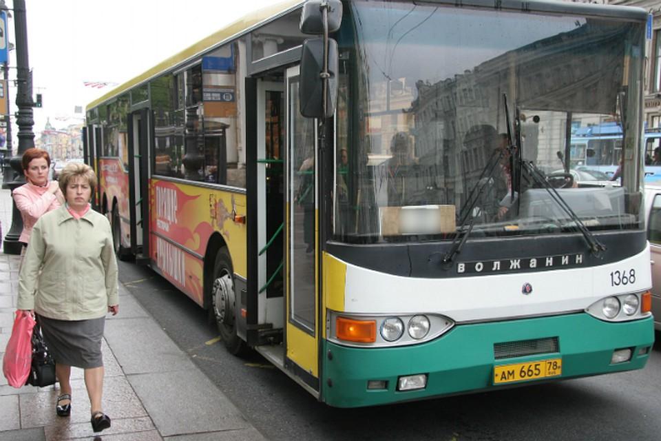 Автобус-экспресс из Петербурга до Пулково