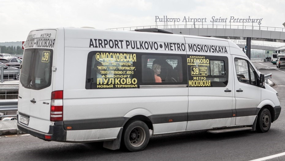 Маршрутка из Петербурга в аэропорт Пулково