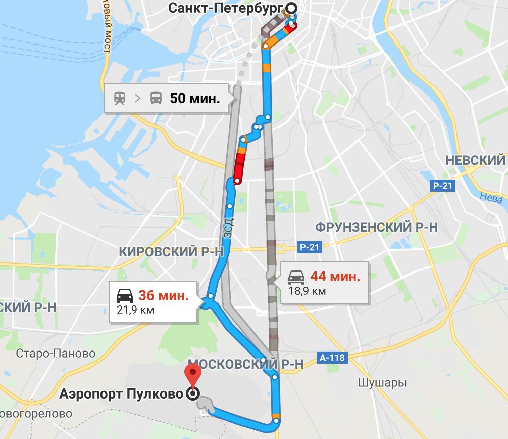 Маршрут от Петербурга в Пулково