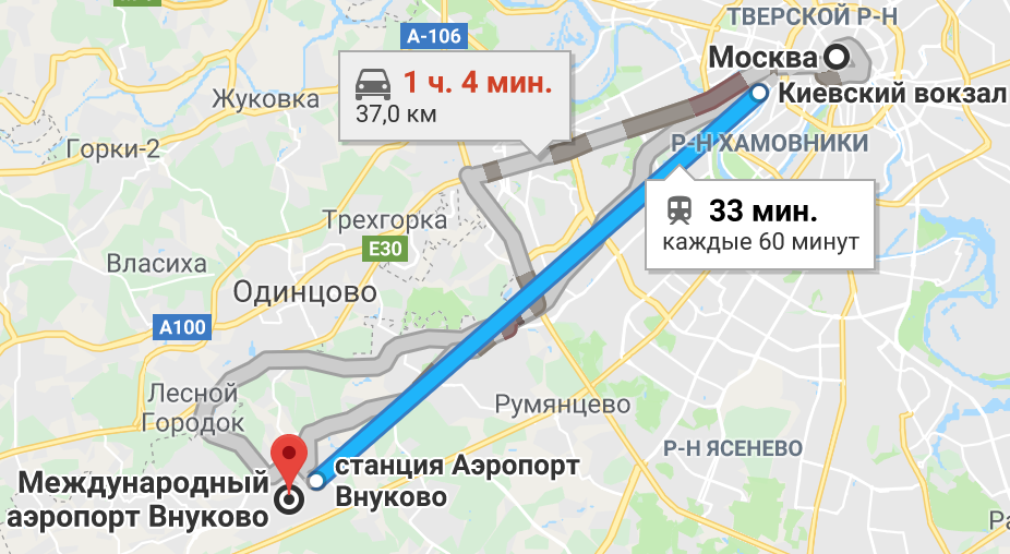 Маршрут из Москвы до Внуково