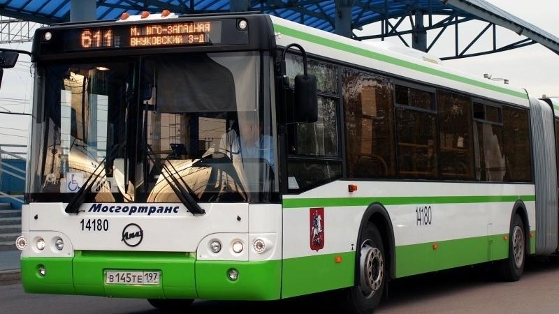 Автобус из Москвы в аэропорт Внуково
