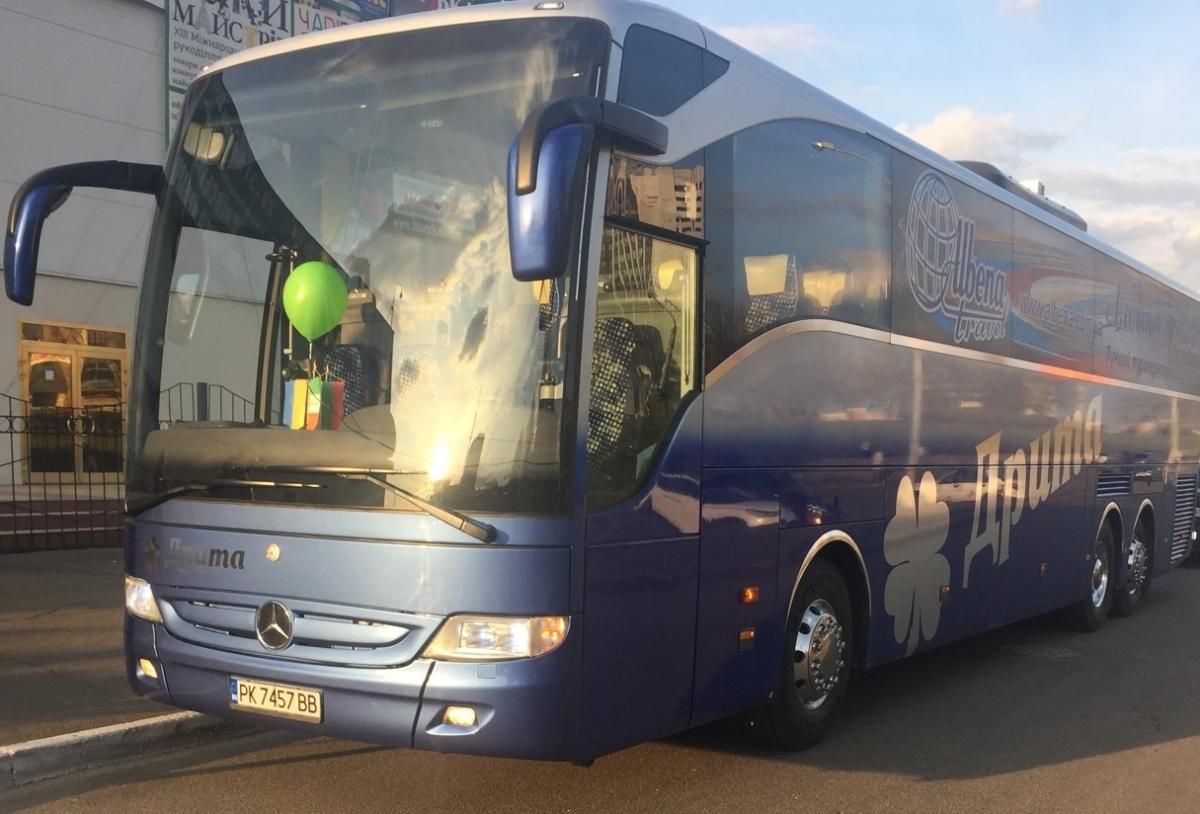 Автобус из Бургаса в Софию