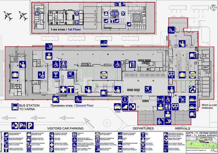 Схема аэропорта Бургас