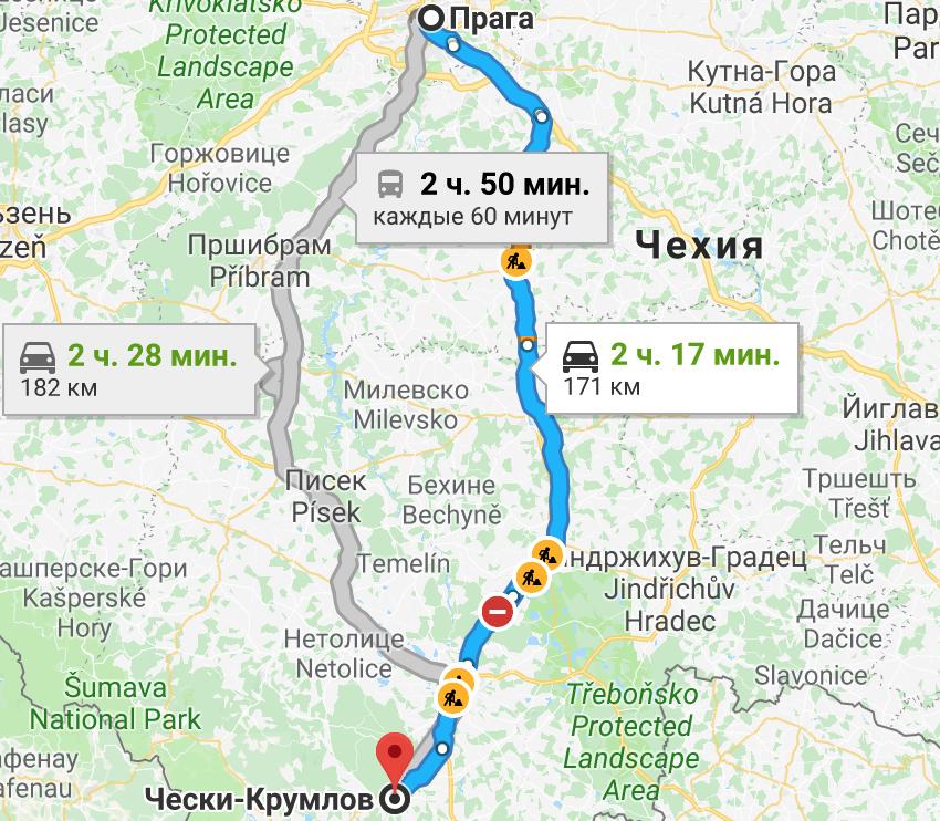 Маршрут из Праги вЧески Крумлов