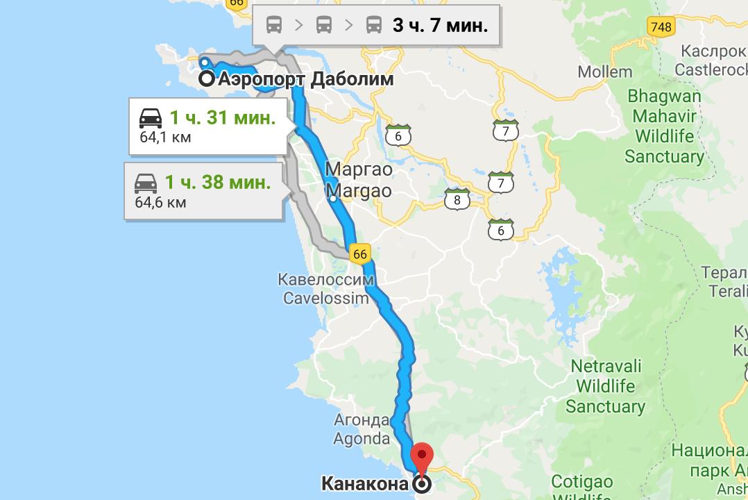 Маршрут от аэропортаДаболим до Канакона