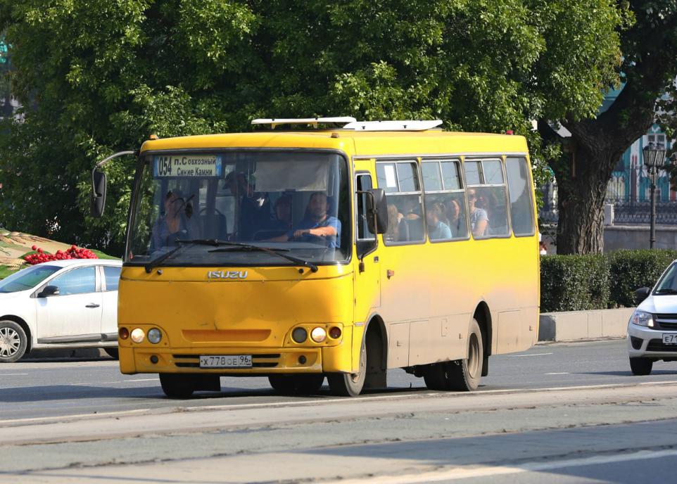 Маршрутка из аэропорта Кольцово в центр Екатеринбурга