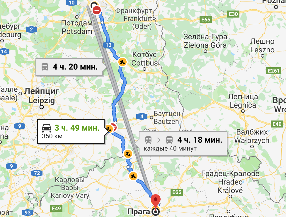 Маршрут из Берлина в Прагу