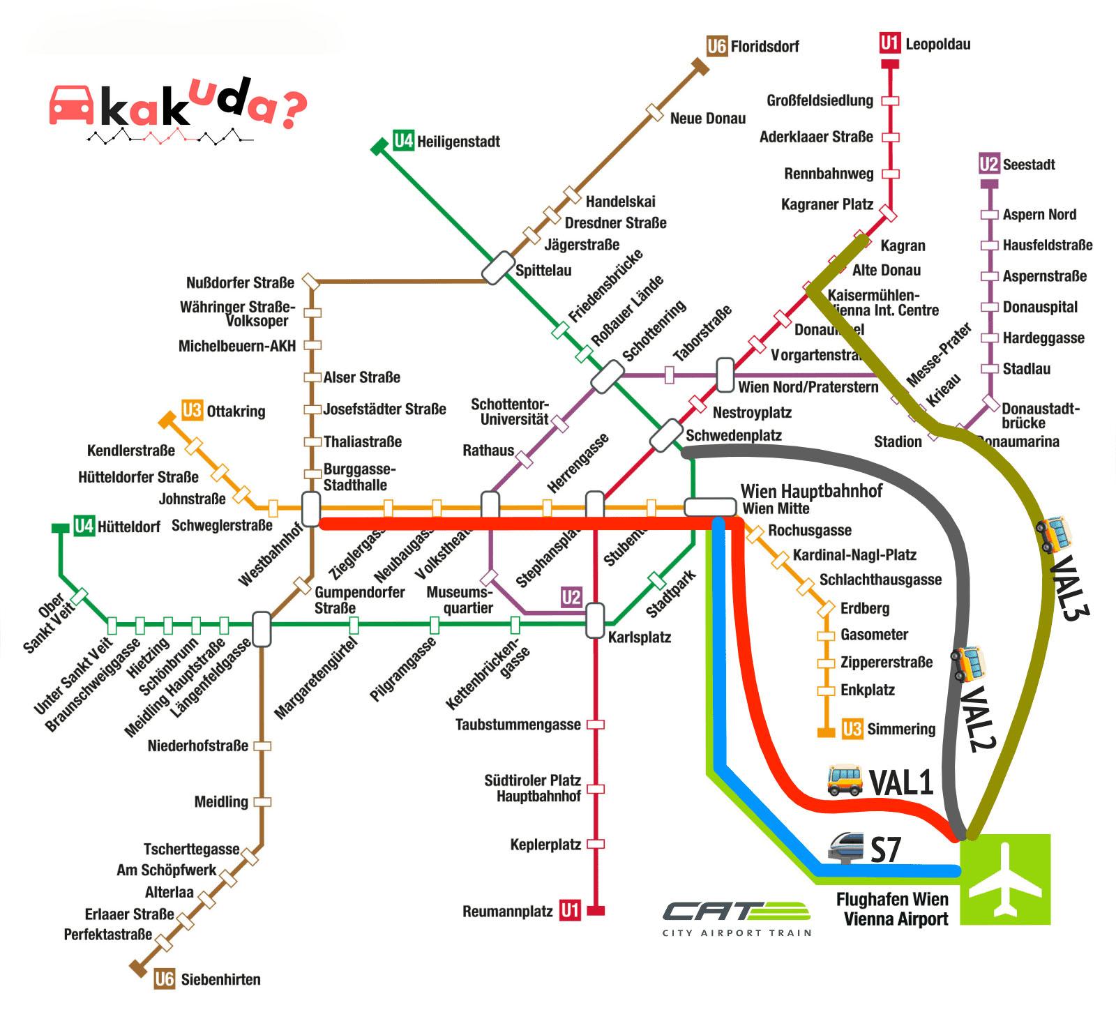 Схема поездовCAT и метро Вены