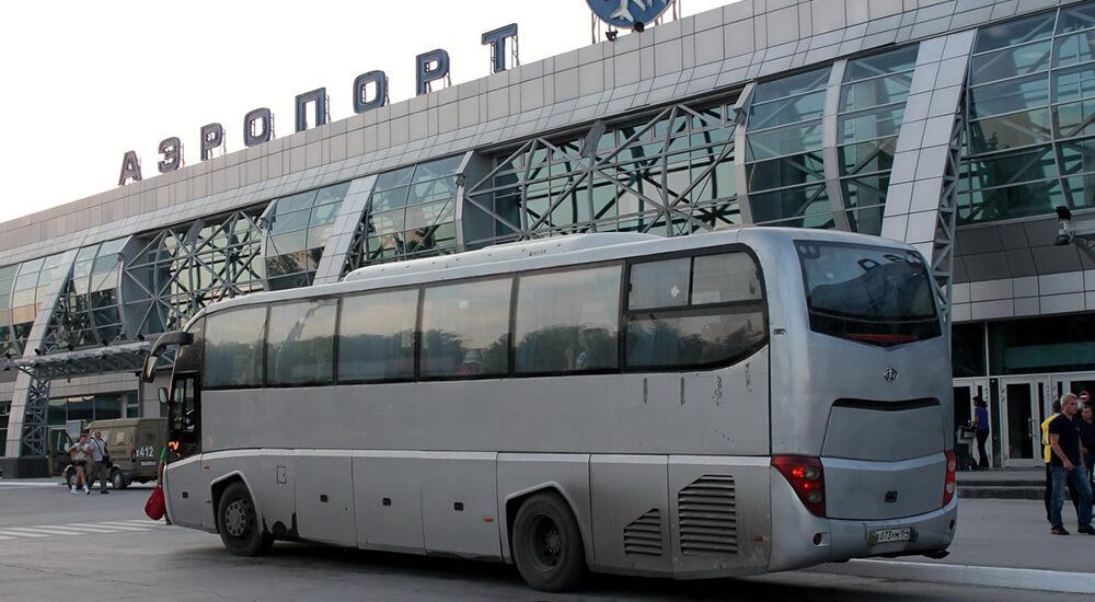 Автобус из аэропорта Новосибирска