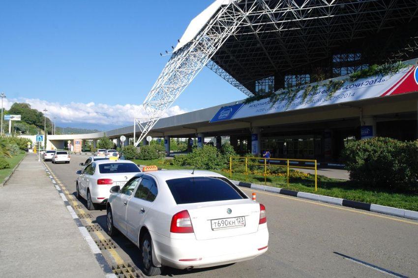 Такси из аэропорта Адлер