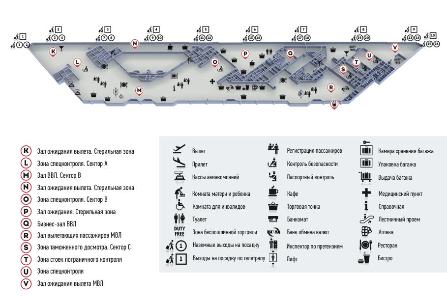 Схема аэропорта Адлера