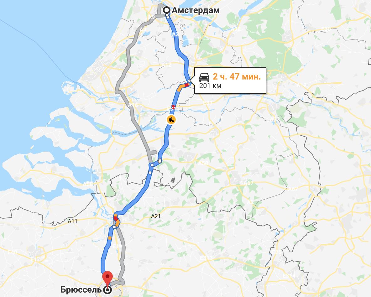 Маршрут из Амстердама в Брюссель