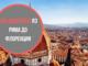 Как добраться из Рима до Флоренции